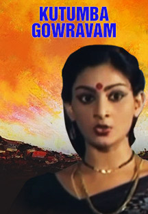 Watch Kutumba Gowravam full movie Online - Eros Now