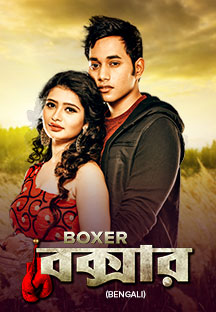 Watch Boxer full movie Online - Eros Now
