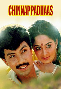 Watch Chinnappadhaas full movie Online - Eros Now