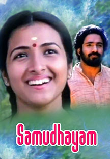 Watch Samudhayam full movie Online - Eros Now
