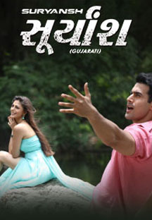 Watch Suryansh full movie Online - Eros Now
