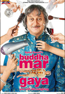 Watch Buddha Mar Gaya full movie Online - Eros Now