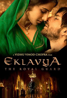 Watch Eklavya - The Royal Guard full movie Online - Eros Now