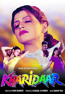 Watch Kharidaar full movie Online - Eros Now