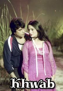 Watch Khwab full movie Online - Eros Now