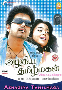 Watch Azhagiya Tamilmagan full movie Online - Eros Now