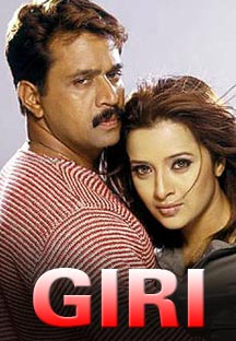 Watch Giri full movie Online - Eros Now