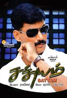 Watch Sathyam - Tamil full movie Online - Eros Now