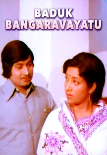 Watch Baduku Bangaravayatu full movie Online - Eros Now