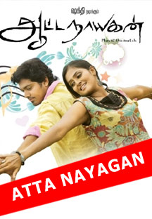Watch Aatta Nayagan full movie Online - Eros Now