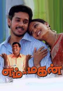 Watch Em Magan full movie Online - Eros Now