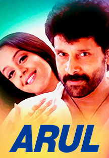 Watch Arul full movie Online - Eros Now