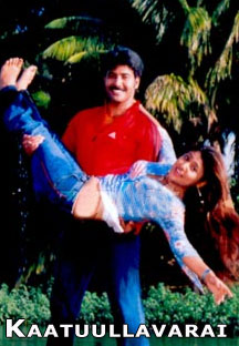 Watch Kaatuullavarai full movie Online - Eros Now