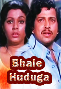 Watch Bhale Huduga full movie Online - Eros Now
