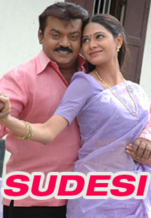 Watch Sudesi full movie Online - Eros Now