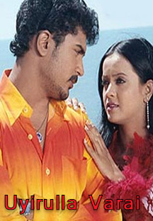 Watch Uyirulla Varai full movie Online - Eros Now