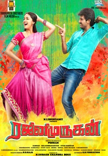 Watch Rajini Murugan full movie Online - Eros Now