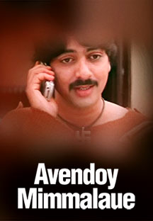 Watch Avendoy Mimmalaue full movie Online - Eros Now