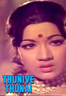Watch Thunive Thunai full movie Online - Eros Now