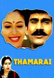 Watch Thamarai full movie Online - Eros Now