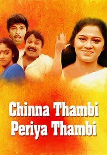 Watch Chinna Thambi Periya Thambi full movie Online - Eros Now