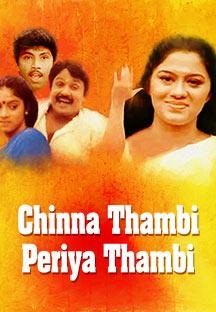 Watch Chinna Thambi Periya Thambi full movie Online - Eros Now