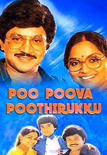 Watch Poo Poova Poothirukku full movie Online - Eros Now