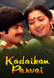 Watch Kadaikan Parvai full movie Online - Eros Now