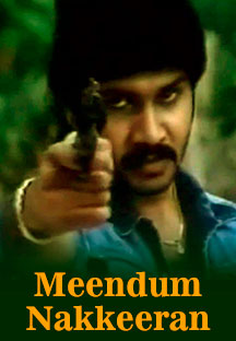 Watch Meendum Nakkeeran full movie Online - Eros Now