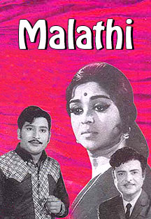 Watch Malathi full movie Online - Eros Now