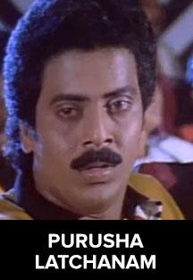 Watch Purusha Latchanam full movie Online - Eros Now
