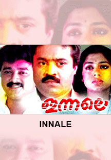 Watch Innale full movie Online - Eros Now