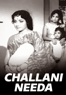 Watch Challani Needa full movie Online - Eros Now