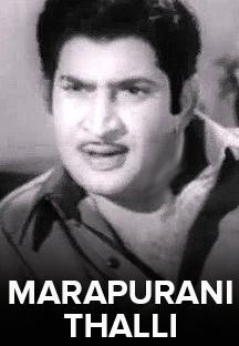 Watch Marapurani Thalli full movie Online - Eros Now