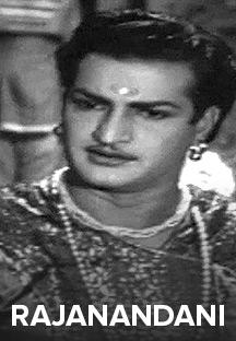 Watch Rajanandini full movie Online - Eros Now