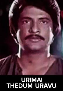 Watch Urimai Thedum Uravu full movie Online - Eros Now