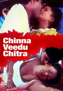 Watch Chinna Veedu Chitra full movie Online - Eros Now
