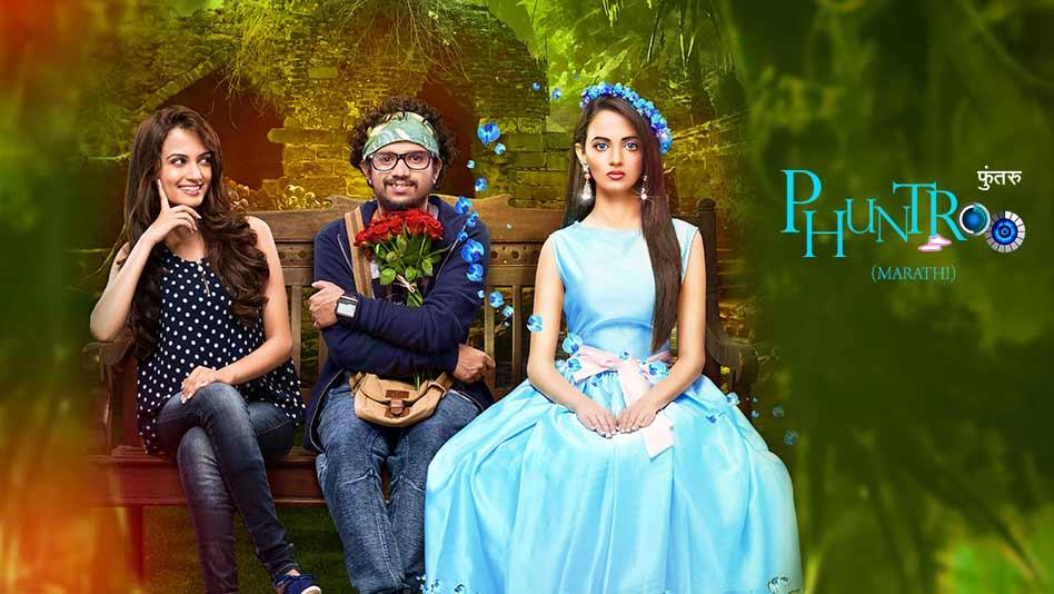 Watch Phuntroo full movie Online - Eros Now