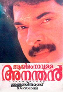 Watch Aayiram Naavulla Ananthan full movie Online - Eros Now