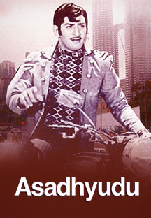 Watch Asadhyudu full movie Online - Eros Now