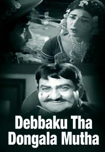 Watch Debbaku Tha Dongala Mutha full movie Online - Eros Now