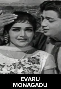 Watch Evaru Monagadu full movie Online - Eros Now
