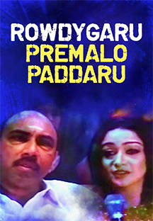 Watch Rowdygaru Premalo Paddaru full movie Online - Eros Now