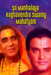 Watch Sri Manthralaya Raghavendra Swamy Mahatyam full movie Online - Eros Now