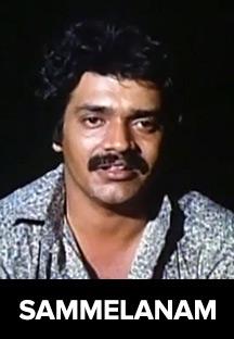 Watch Sammelanam full movie Online - Eros Now