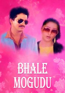 Watch Bhale Mogudu full movie Online - Eros Now