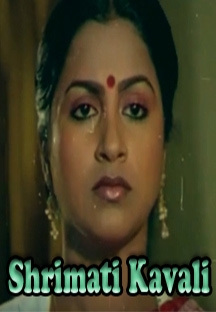 Watch Shrimati Kavali full movie Online - Eros Now