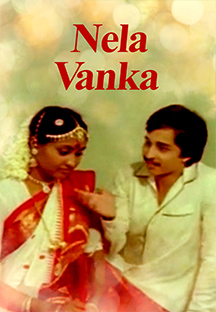 Watch Nela Vanka full movie Online - Eros Now