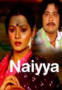 Watch Naiyya full movie Online - Eros Now