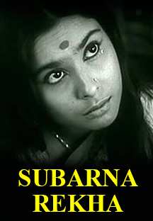 Watch Subarnarekha full movie Online - Eros Now